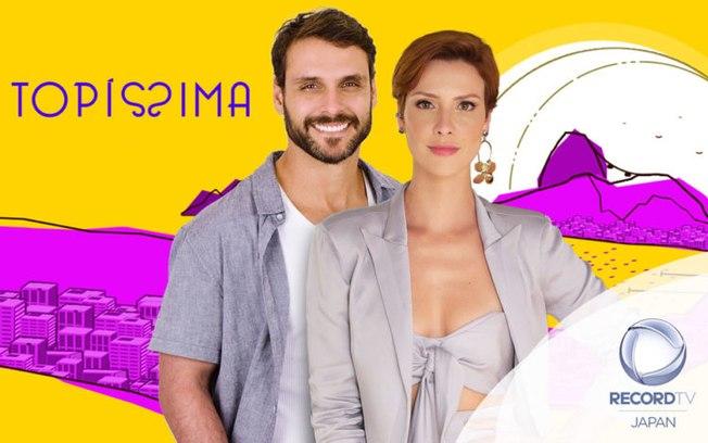 «Topíssima» a nova telenovela das 8 na RecordPortugal